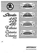 Skoda 440, 445, 450, Werkstätten Handbuch